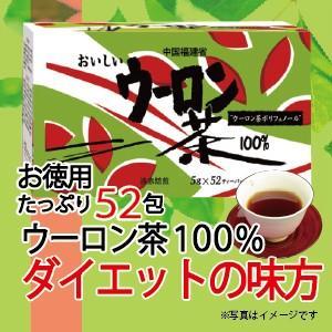 ウーロン茶 100% ダイエット ダイエットティー スリム ウーロン 茶  昭和 52包入り|showa-direct