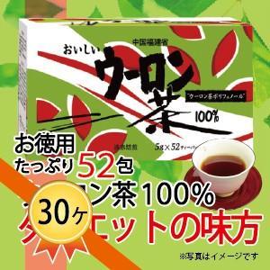 ウーロン茶 100% ダイエット ダイエットティー スリム ウーロン 茶  昭和 52包入り 30ケース 送料無料|showa-direct