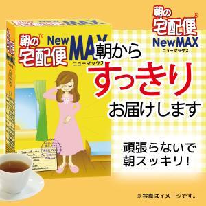 朝の宅配便 NewMAX ダイエット ダイエットティー 茶 センナ茶 カッシーア カッシア 24包入り|showa-direct
