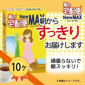 朝の宅配便 NewMAX ダイエット ダイエットティー 茶 センナ茶 カッシーア カッシア 24包入り 10ケース 送料無料|showa-direct
