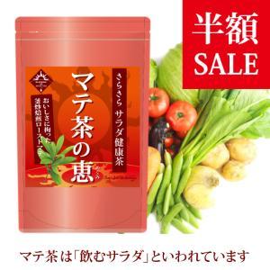 マテ茶 の 恵  野菜不足 食物繊維 健康 茶 昭和 24包入り|showa-direct