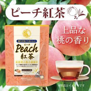 ピーチ 紅茶 プレゼント フレーバー ティー 桃 ギフト 香り ダイエット 糖質0 ノンカロリー 健康茶 健康|showa-direct