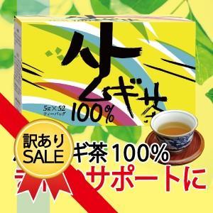 ハトムギ茶 100% 訳あり はとむぎ茶 はと麦茶 ハト麦茶 茶 昭和 52包入り|showa-direct