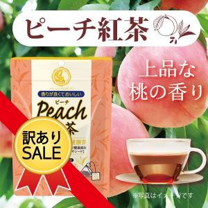 訳あり ピーチ 紅茶 茶 特価 セール プレゼント フレーバー ティー 桃 ダイエット 糖質0 ノンカロリー カロリーゼロ 健康茶 健康  つぶれあり|showa-direct