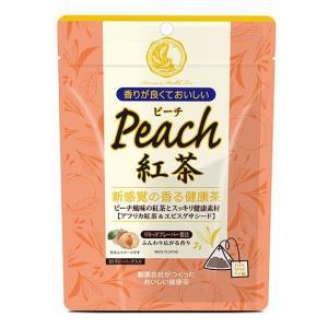 訳あり ピーチ 紅茶 茶 特価 セール プレゼント フレーバー ティー 桃 ダイエット 糖質0 ノンカロリー カロリーゼロ 健康茶 健康  つぶれあり|showa-direct|02