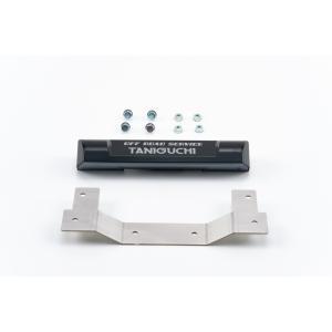 LEDナンバー移動キット 穴あけタイプ ロゴあり ジムニーJB23、JB33、JB43、JB64、JB74など用|showa-garage