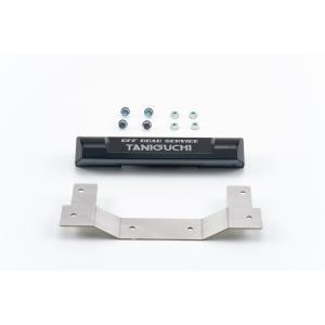 LEDナンバー移動キット ジムニーJB23、JB33、JB43など用|showa-garage