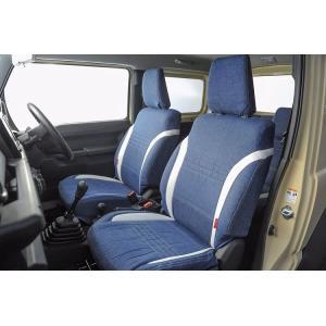 シートカバー デニム CRAFT PLUS製 フロントシートのみ JB64、JB74用|showa-garage