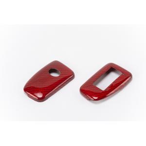 レクサス用リアルカーボン スマートキーケース Bタイプ レッド   LS、GS、IS、LC、RC、CT、LX、RX、NX、HCなどに|showa-garage