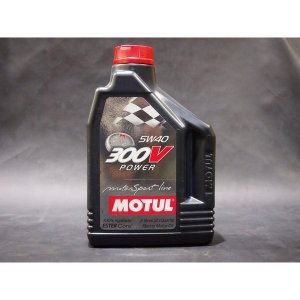 MOTUL 300V POWER 5W40 2Lボトル|showa-garage