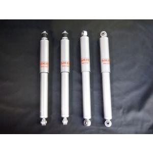 ソルブスーパーロングショック  ジムニーJB23、JB33、JB43用 1台分セット|showa-garage