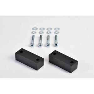スタビ延長ブロック 25mm ジムニーJB23、JB33、JB43など用|showa-garage