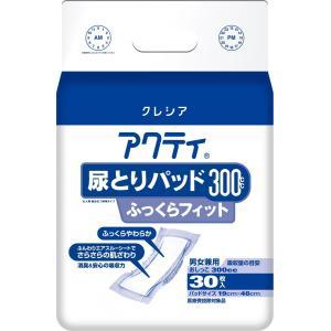 アクティ尿とりパッド300ふっくらフィット30枚【30枚x6パック/ケース】|showa-shokai
