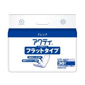 アクティ フラットタイプ 30枚【30枚x6パック/ケース】|showa-shokai