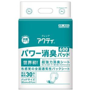 アクティ パワー消臭600 30枚【30枚x6パック/ケース】|showa-shokai