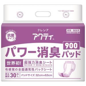 アクティ パワー消臭900 30枚【30枚x4パック/ケース】|showa-shokai