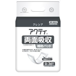 アクティ 両面吸収補助パッド  36枚【36枚x8パック/ケース】|showa-shokai