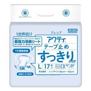 アクティ  テープ止めすっきりタイプLサイズ  17枚【17枚x4パック/ケース】|showa-shokai