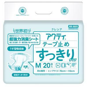 アクティ  テープ止めすっきりタイプMサイズ  20枚【20枚x4パック/ケース】|showa-shokai
