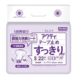 アクティ  テープ止めすっきりタイプSサイズ  22枚【22枚x4パック/ケース】|showa-shokai