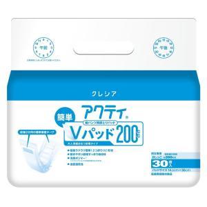 アクティ 紙パンツ用尿とりパッド簡単Vパッド 30枚【30枚x6パック/ケース】|showa-shokai