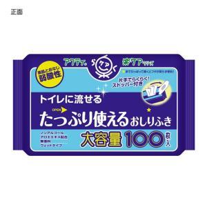 トイレに流せるたっぷり使えるおしりふき 100枚【100枚x24パック/ケース】|showa-shokai