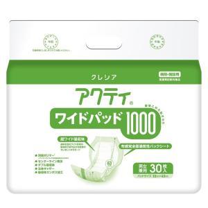 アクティ ワイドパッド1000 30枚【30枚x4パック/ケース】|showa-shokai