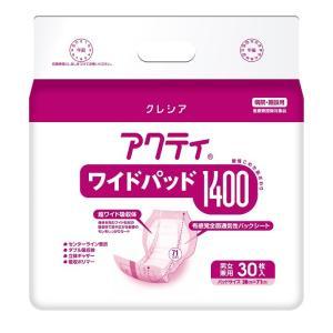 アクティ ワイドパッド1400 30枚【30枚x3パック/ケース】|showa-shokai