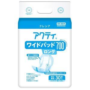 アクティ ワイドパッド700ロング 30枚【30枚x6パック/ケース】|showa-shokai