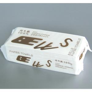 ペーパータオル 業務用 安い 【ベルタオル】(中判サイズ 200×220mm)200枚x30個/ケース|showa-shokai