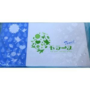ペーパータオル 業務用 安い【モラーヌタオル】(中判サイズ 220×230mm)100枚x50パック/ケース|showa-shokai