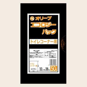 7Lゴミ袋 業務用 安い 【0.02mm厚 7L (黒 )】320x380cm  50枚入りx50冊|showa-shokai
