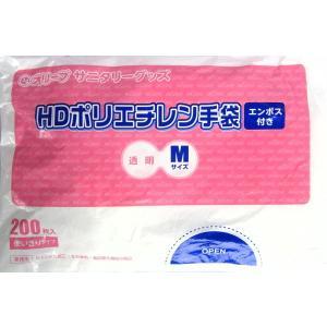 使い捨て手袋 業務用 安い 【HDポリエチレン手袋 (M) 透明】200枚x40パック/ケース|showa-shokai