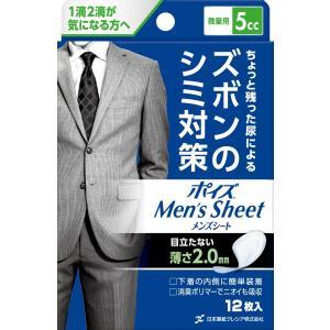 ポイズ 軽失禁用メンズシート 微量用 12枚【12枚入x24パック/ケース】|showa-shokai