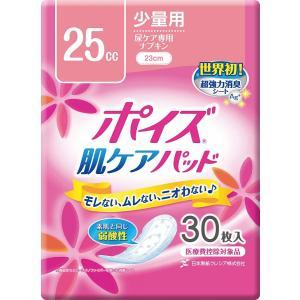 ポイズ 軽失禁用肌ケアパッド 少量用 30枚【30枚入x12パック/ケース】 showa-shokai
