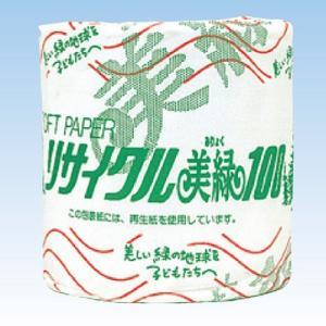 トイレットペーパー 業務用 2倍巻 100M シングル 個包装 【リサイクル美緑100M】 1ケース60個入り|showa-shokai