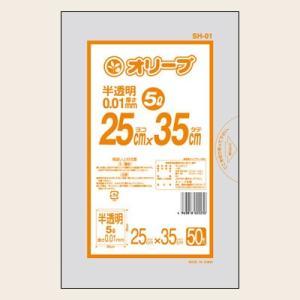 5L ゴミ袋 業務用 安い 【0.01mm厚 5L (半透明 )】250x350cm  50枚入りx100冊|showa-shokai