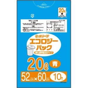 20Lゴミ袋 業務用 安い 【0.015mm厚 20L (青)】520x600cm  10枚入りx60冊 |showa-shokai