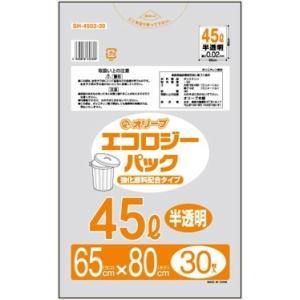 45Lゴミ袋 業務用 安い 【0.02mm厚 45L (半透明)】650x800cm  30枚入りx20冊|showa-shokai