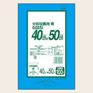15Lゴミ袋 業務用 安い 【0.02mm厚 15L (青 )】400x500cm  100枚入りx30冊  |showa-shokai