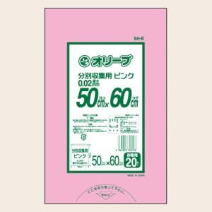 20Lゴミ袋 業務用 安い 【0.02mm厚 20L (ピンク)】520x600cm  20枚入りx50冊 |showa-shokai