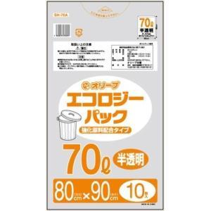 70Lゴミ袋 業務用 安い 【0.025mm厚 70L (半透明)】800x900cm  10枚入りx40冊 |showa-shokai