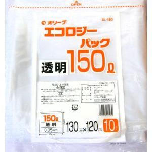 150Lゴミ袋  特厚  業務用 安い 【0.05mm厚 150L (透明)】1300x1200cm  10枚入りx10冊|showa-shokai