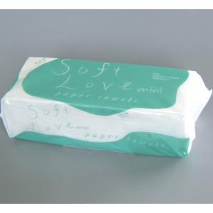 ペーパータオル 業務用 安い 【ソフトラブミニ】(小判サイズ 170×220mm)200枚x48個/ケース|showa-shokai