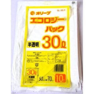 30Lゴミ袋 業務用 安い 【0.03mm厚 30L (半透明)】500x700cm  10枚入りx60冊 |showa-shokai