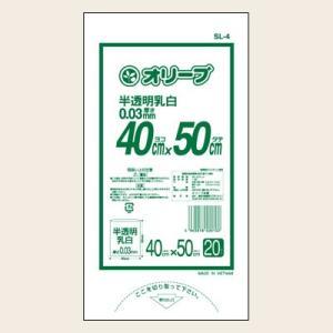 15Lゴミ袋 業務用 安い 【0.03mm厚 15L (半透明 )】400x500cm  20枚入りx50冊 |showa-shokai