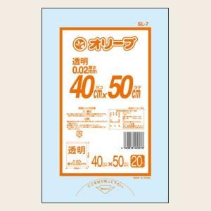 15Lゴミ袋 業務用 安い 【0.02mm厚 15L (透明 )】400x500cm  20枚入りx50冊 |showa-shokai