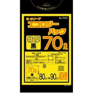 70Lゴミ袋  特厚 業務用 安い 【0.05mm厚 70L (黒)】800x900cm  10枚入りx20冊 |showa-shokai