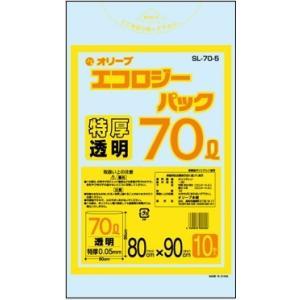 70Lゴミ袋  特厚 業務用 安い 【0.05mm厚 70L (透明)】800x900cm  10枚入りx20冊 |showa-shokai