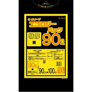 90Lゴミ袋  特厚  業務用 安い 【0.05mm厚 90L (黒)】900x1000cm  10枚入りx20冊|showa-shokai